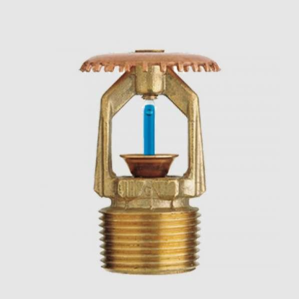 ¿Qué son los rociadores automáticos o Sprinkler?